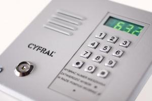 intercom-control-panel-699245_1280